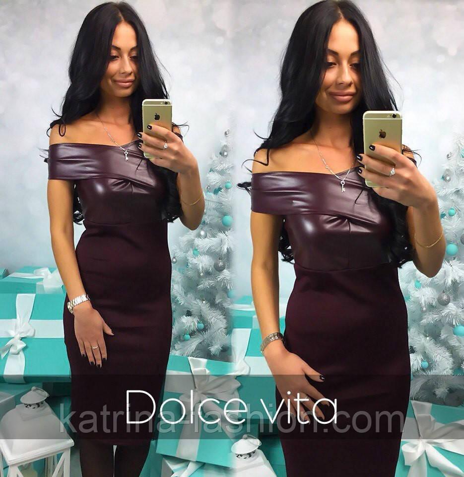 cd8abfe9b6c Женское модное платье верх из эко-кожи на плечики (2 цвета) - KATRINA