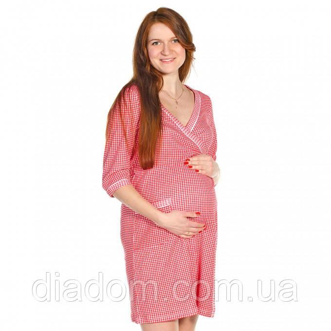 Халат трикотажный на запах для беременных и кормящих мам рукав три четверти (крас., мент., сирен., сер.)