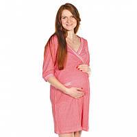 Халат трикотажный на запах для беременных и кормящих мам рукав три четверти (крас., мент., сирен., сер.), фото 1