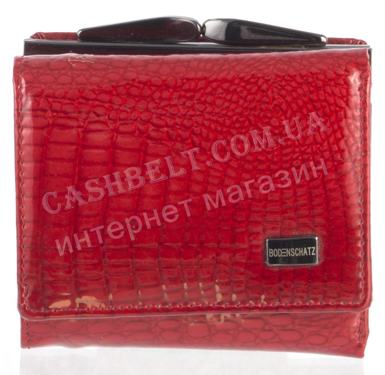 Малюсенький элитный надежный женский кожаный кошелек высокого качества Bodenschat art. 2186-44 красный лак