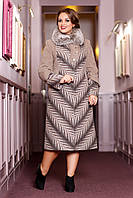Зимнее пальто большие размеры с натуральным мехом