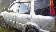 Вітровики вікон Хонда СРВ 1 (дефлектори бокових вікон Honda CR-V 1)