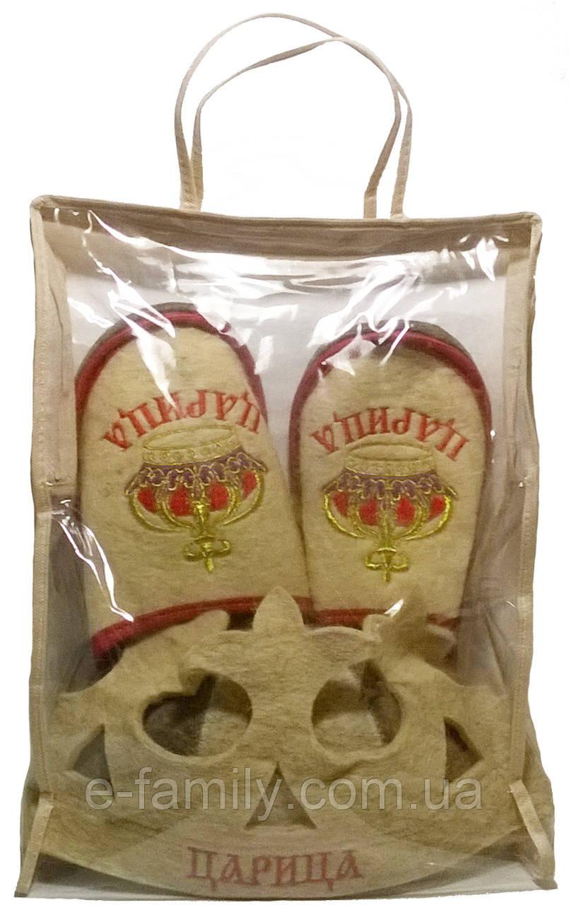 Набор для бани и сауны Царица корона в упаковке - Интернет-магазин e-family в Киеве