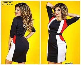 Платье женское ботал  арт 28214/508-41