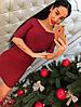 Бандажное платье 1176, фото 5
