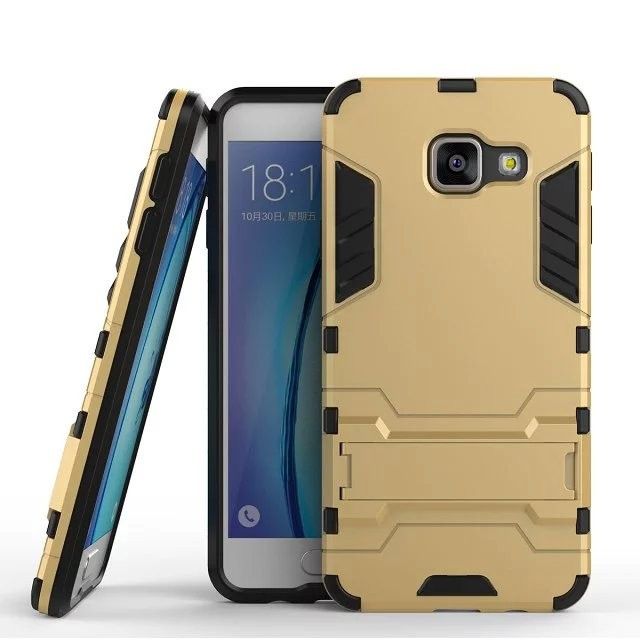 Чехол Samsung A510 / A5 2016 Hybrid Armored Case золотой