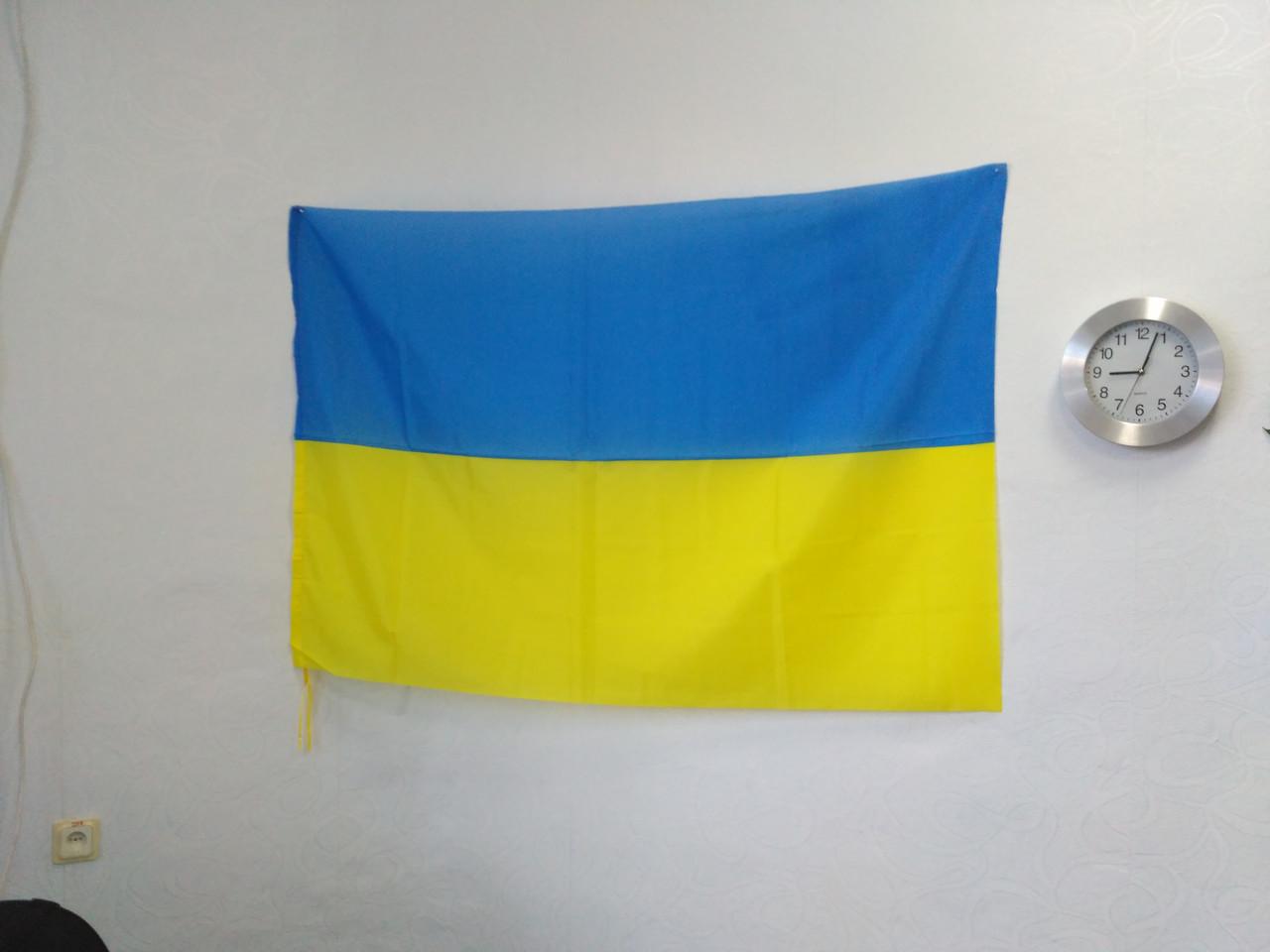 Флаг Украины, (100х150). 2