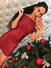 Бандажное платье 1168, фото 8