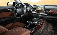 Установка аудио-видео аппаратуры в Audi A8