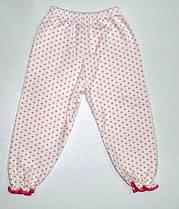 Детские штаны  для сна  1 год