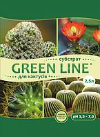 Субстрат для кактусов Грин Лайн 2,5л