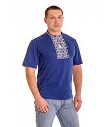 Купить Чоловічі футболки на короткий рукав в Украине  38e8659ed89d8