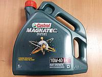 Масло моторное полусинтетическое Castrol (Кастрол) Magnatec 10w40 B4 Diesel - производства Германии