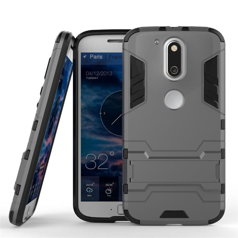 Чехол Motorola Moto G4 / G4 plus / XT1622 / XT1642 Hybrid Armored Case темно-серый