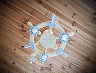 Люстра штурвал деревянная желтая с голубым на 3 лампочки в морском стиле с компасом
