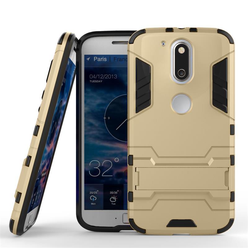 Чехол Motorola Moto G4 / G4 plus / XT1622 / XT1642 Hybrid Armored Case золотой
