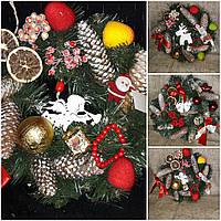 """Новогодний венок - украшение на двери """"Праздничный хоровод"""", 170/160, 35 см (цена за 1 шт. + 10 грн."""