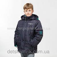 """Зимняя куртка для мальчика """"Монстик"""" (Синий+Зеленый)"""