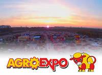 """Приглашаем на выставку """"AgroExpo-2016"""""""