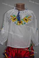 Детская вышиванка с длинным рукавом Подсолнух