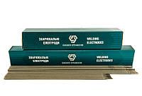 Электроды сварочные АТОМ E 7018 Энергетический стандарт