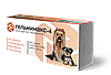 Гельмимакс- 4  для щенков и взрослых собак мелких пород, 2 таб.