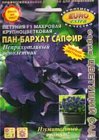Петуния Пан-Бархат Сапфир F1 махровая крупноцветковая, 10шт., фото 1