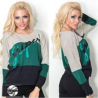 Модный женский свитер, в четырех цветах