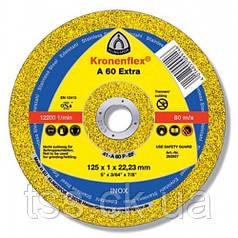 Круг (диск) отрезной А60 Extra 125х1,0х22 (262937)