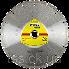 Круг (диск) алмазный отрезной DT 300 U Extra 125х1,6х22,23 (325346)