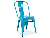 Металлический стул Loft голубой