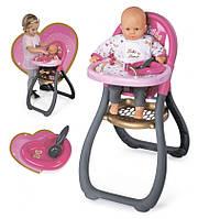 Стульчик для кормления кукол Baby Nurse Smoby (220310)***