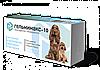 Гельмимакс- 10  для щенков и взрослых собак средних  пород, 2 таб.