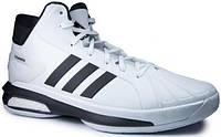 Баскетбольные кроссовки Adidas Futurestar Boost  D68858