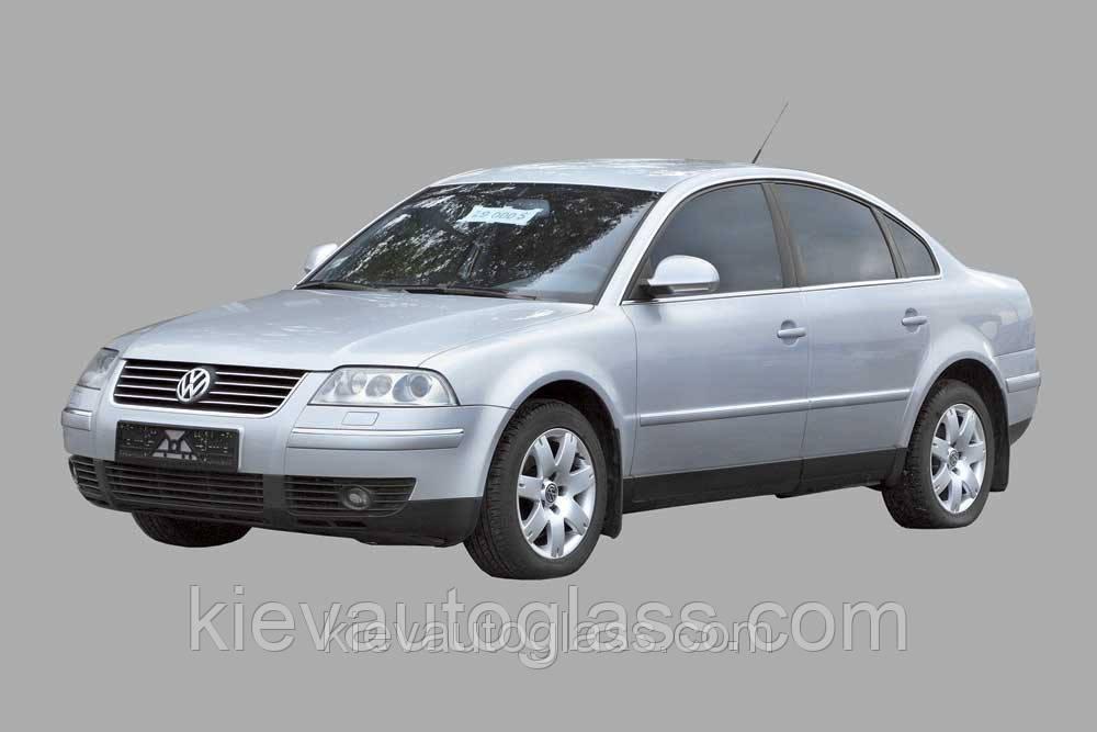 Лобовое стекло на Volkswagen Passat B5 1997-05 г.в.