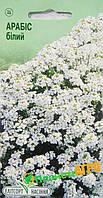 "Семена цветов Арабис кавказский белый, многолетнее 0,05 г, "" Елітсортнасіння"",  Украина"