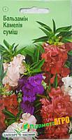 """Семена цветов Бальзамин садовый Камелия смесь, однолетнее 0,5 г, """"Елітсортнасіння"""",  Украина"""