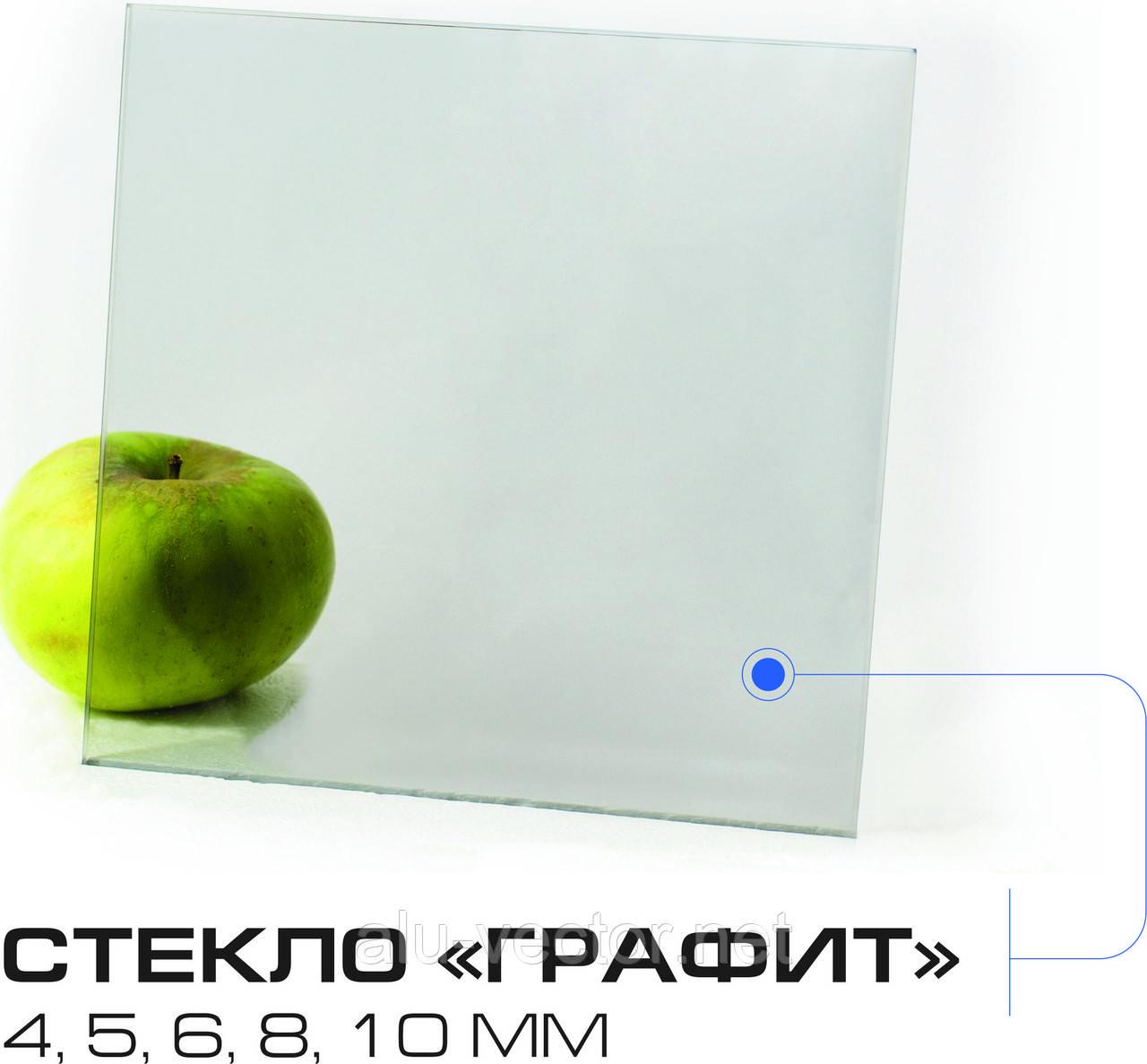 """Стекло """"Графит"""" для мебельных фасадов"""