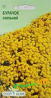 """Семена цветов Алиссиум (Бурачок) скальный, многолетнее 0.1 г, """"Елітсортнасіння"""", Украина"""