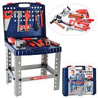 Детский набор инструментов в чемоданчике 008-21, пластик, 3+, 40х34 см, 57 элементов