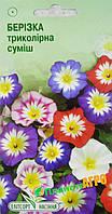 "Семена цветов Вьюнок (Березка) трехцветная смесь, однолетнее 1 г, ""Елітсортнасіння"",  Украина"