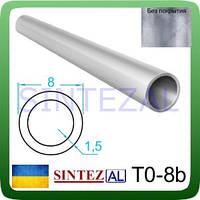 Круглая алюминиевая трубочка, D=8 мм., стенка 1,5 мм., L- 3,0 м., без покрытия.