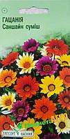 """Семена цветов Гацания Саншайн смесь, многолетнее 0.1 г, """"Елітсортнасіння"""",  Украина"""