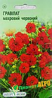 """Семена цветов Гравилат чилийский махровый, красный, многолетнее 0.1 г, """"Елітсортнасіння"""", Украина"""
