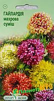 "Семена цветов Гайлардия ""Махровая"", смесь, однолетнее 0.5 г, ""Елітсортнасіння"",  Украина"