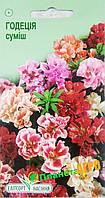 "Семена цветов Годеция крупноцветковая, смесь, однолетнее 0.2 г, ""Елітсортнасіння"", Украина"