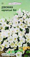 """Семена цветов Колокольчик (Дзвоники) карпатский, белый, многолетнее 0.1 г, """"Елітсортнасіння"""", Украина"""