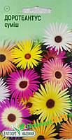 "Семена цветов Доротеантус маргариткоцветковый, смесь, однолетнее 0.1 г, ""Елітсортнасіння"", Украина"