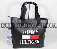Практичная молодежная сумка для спорта