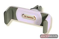 Автомобильный держатель REMAX Car Holder ✓ цвет: серый